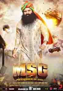 MSG - The Messenger of God [ U ]