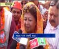 LS polls: BJP candidate Mala Raj Laxmi Shah confident of her victory