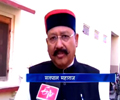 MLAs loyal to Satpal Maharaj rubbish speculation about quitting Congress