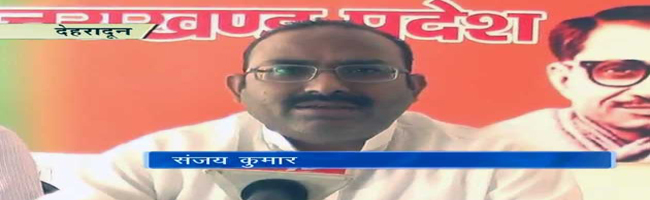 BJP ready for by-polls: Sanjay Kumar