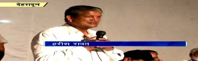 Vote for Renuka, vote for women's empowerment: Harish Rawat