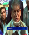 Harish Rawat's security increased after stone pelting on his convoy