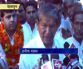 Bad weather forces Harish Rawat to cancel Gaurikund visit