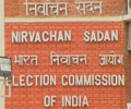 Work in affected areas not to be hampered by Model Code: EC