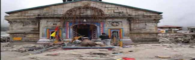 Kedarnath shrine portals closed for winter