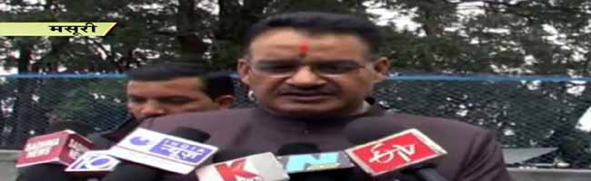 BJP MLA asks govt to provide details of Central funds utilised