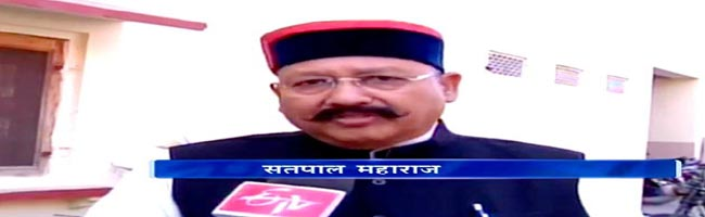 Congress MP Satpal Maharaj miffed with party, refuses to contest Lok Sabha polls