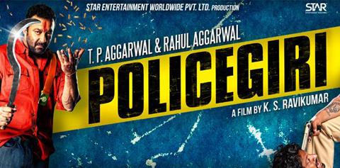 Policegiri-Banner