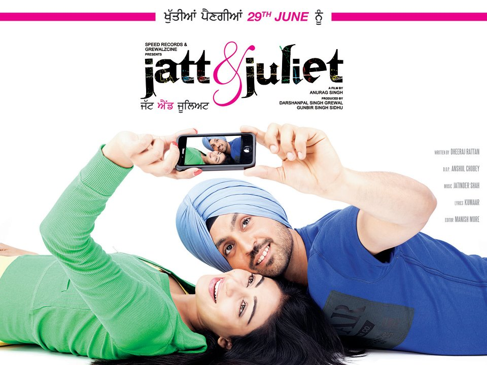 jatt-and-juliet