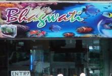 bhagwati_fish