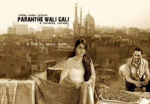 Paranthe-Wali-Gali